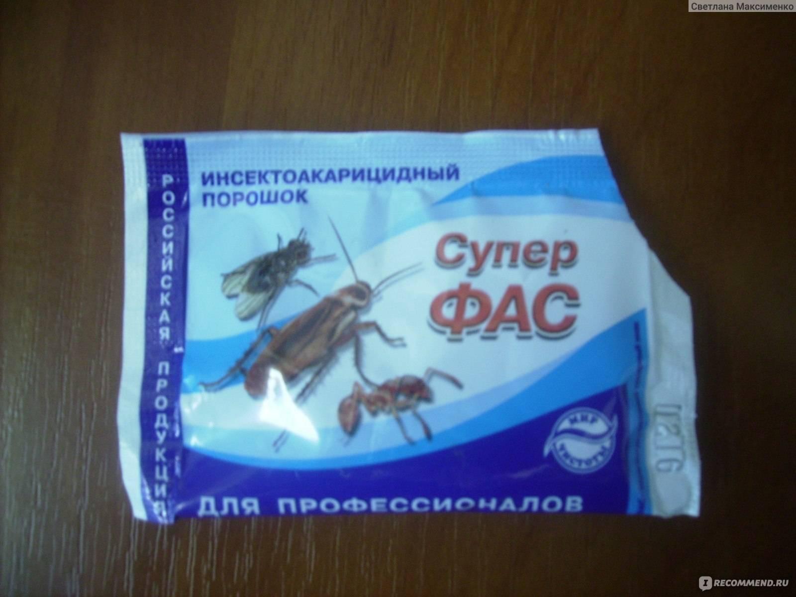 Средства фас от тараканов