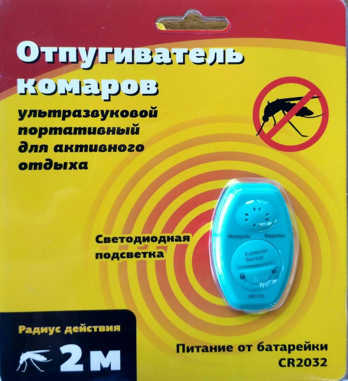 Обзор ультразвуковых отпугивателей комаров