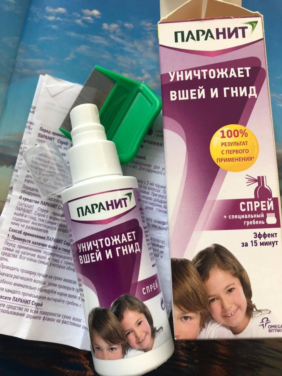 Спрей от вшей и гнид для детей и взрослых: какой лучше, применение