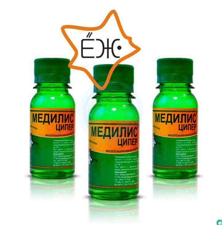 Медилис - форма выпуска препарата, действующее вещество и назначение, побочные эффекты и цена
