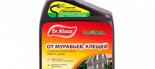 Dr. klaus от муравьев и клещей: отзывы, описание препарата и инструкция по применению средства от паразитов