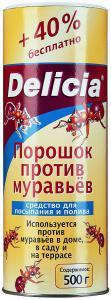 Delicia (делиция) порошок универсальный против вредных насекомых, 250 г