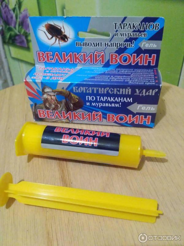 Гель великий воин от тараканов, инструкция по применению, описание