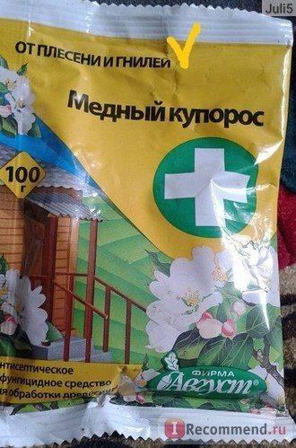 Медный купорос против плесени: как развести для обработки стен от грибка