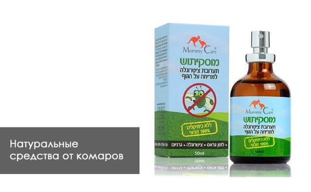 Как выбрать эфирное масло от комаров — выбираем эффективное средство на лето