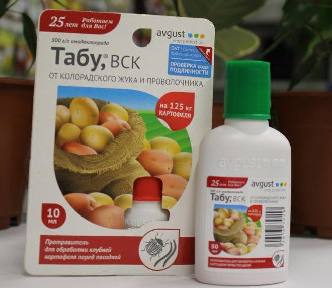 Табу супер, ск (инсектициды и акарициды, пестициды) — agroxxi
