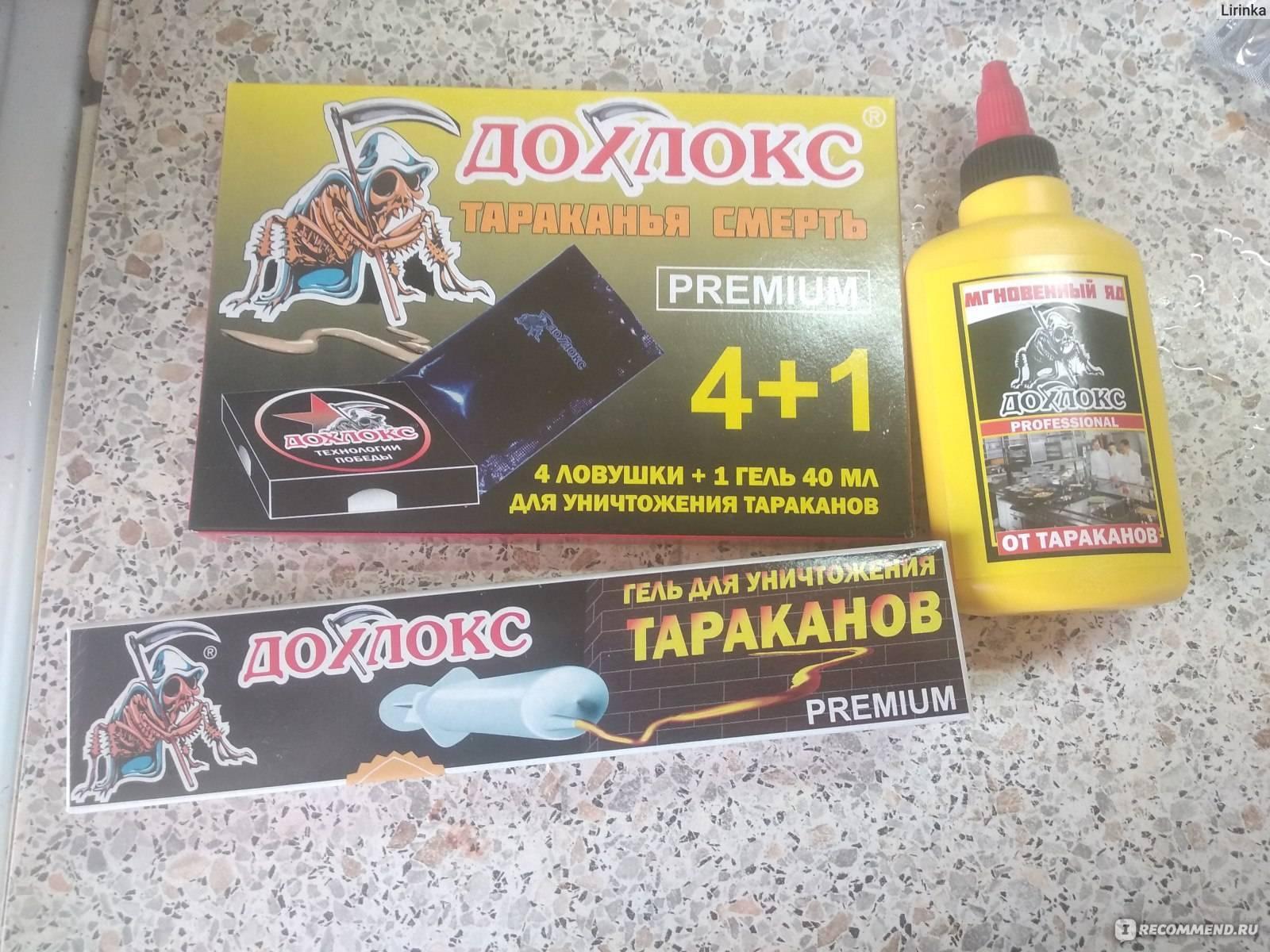 """Инструкция геля в шприце """"дохлокс"""" против тараканов – как правильно применять препарат"""