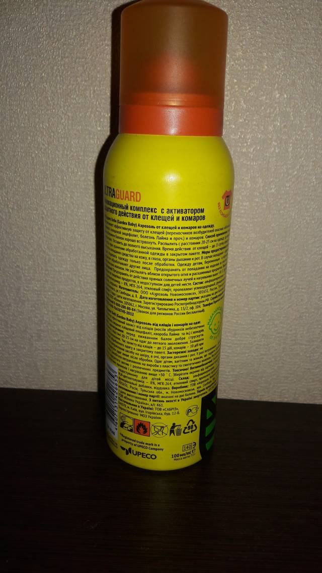 Средства гардекс от комаров для детей