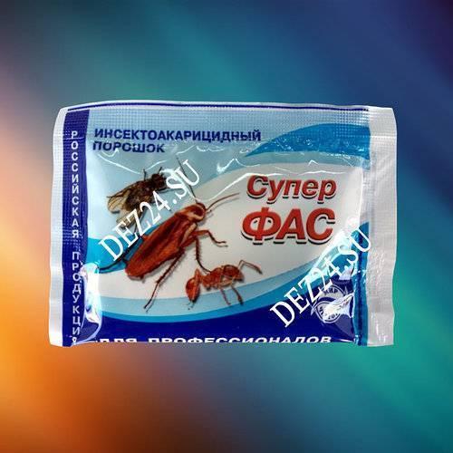 Средство супер фас от тараканов: гель, порошок и таблетки (отзывы)