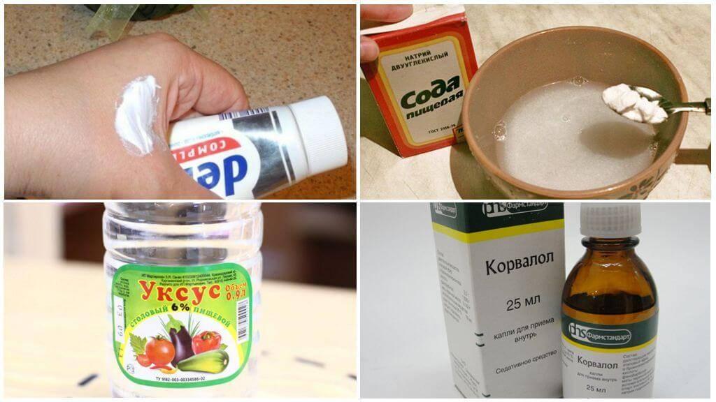 Обзор магазинных и народных средств от укусов комаров и мошек