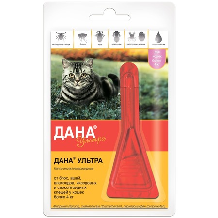 Дана спот-он инсекто-акарицидные капли. капли дана ультра нео от блох для кошек и собак даны стоп он