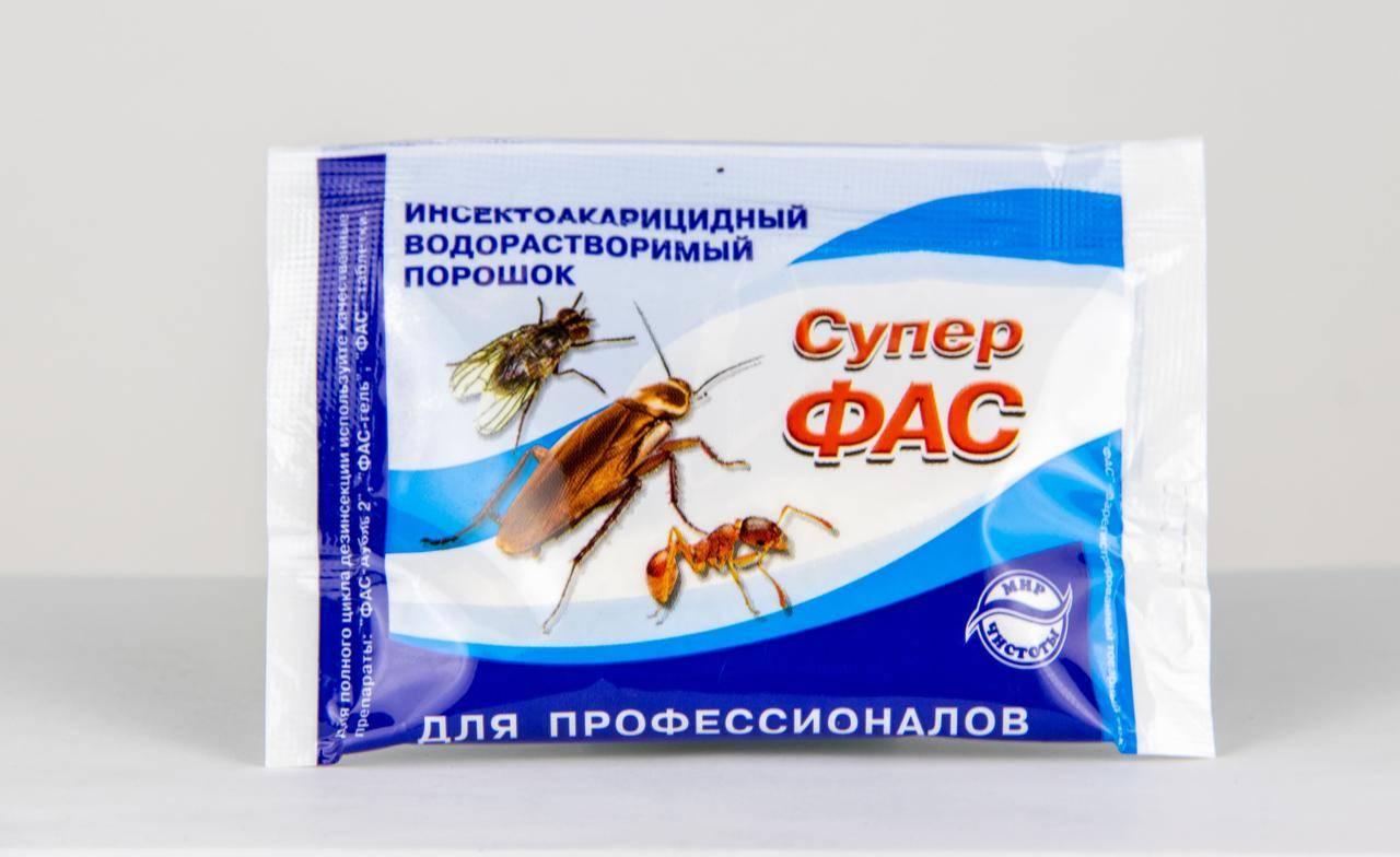 Средства фас от тараканов: супер, дубль, гель, таблетки