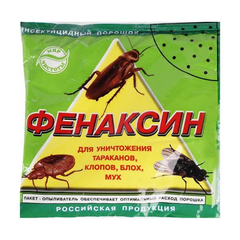 Дусты от тараканов