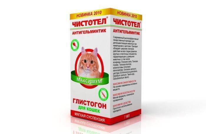 Чистотел капли для кошек: инструкция и отзывы