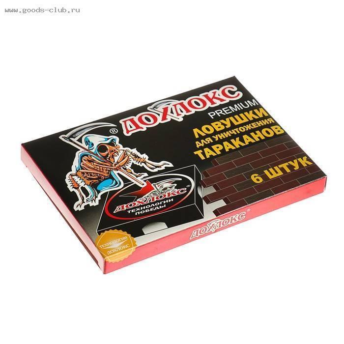 Гель от тараканов дохлокс - отзывы, цена, меры предосторожности и инструкция по применению
