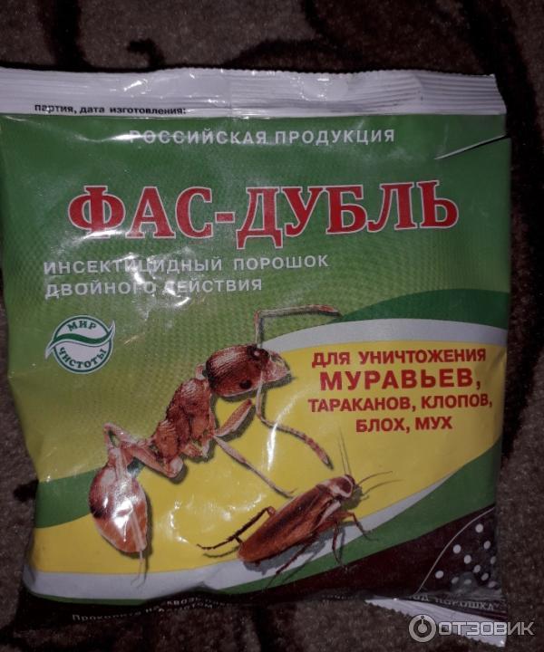Тиурам от тараканов - инструкция по применению