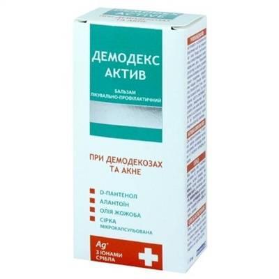 Диета при демодекозе лица. разрешенные продукты