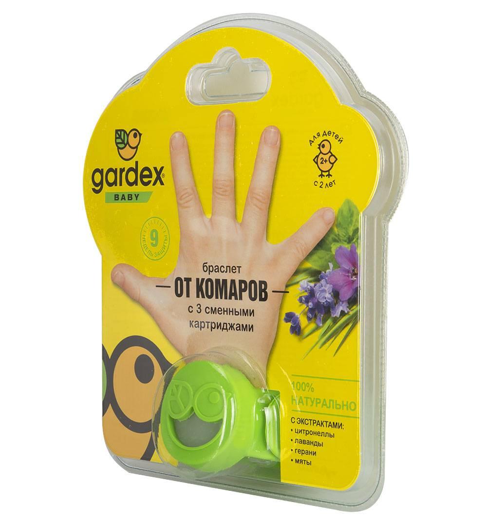 Браслет gardex от комаров