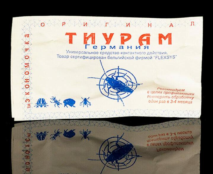 Тиурам от тараканов - инструкция, эффективность, меры безопасности