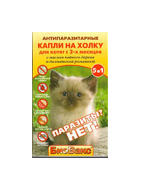 Биовакс капли на холку для кошек