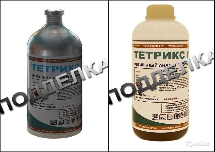 Тетрикс: средство от клопов ценой хоть и не низкое но эффективное русский фермер