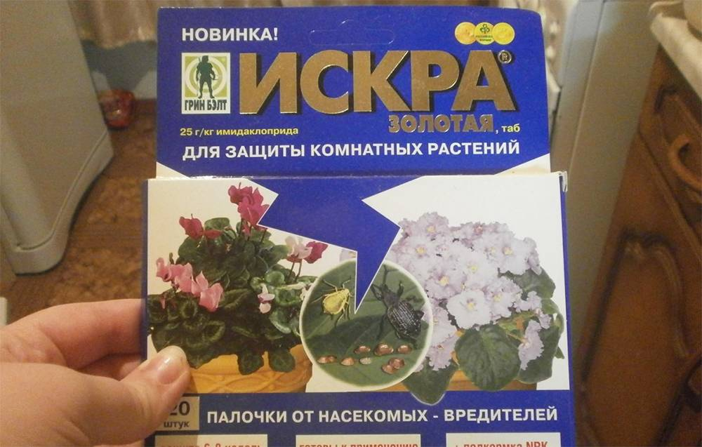 Виды инсектицида искра: назначение, инструкция