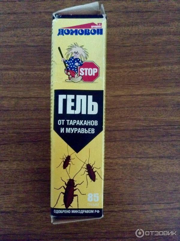 Гель от тараканов домовой - отзывы и инструкция по применению
