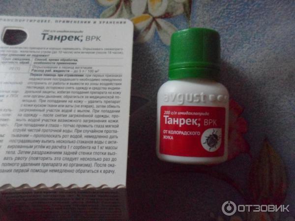 Танрек от колорадского жука, тли, белокрылки - инструкция по применению, отзывы