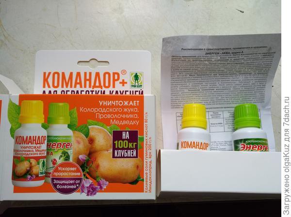 Как использовать средство «командор» от колорадского жука, инструкция по применению, описание действия препарата