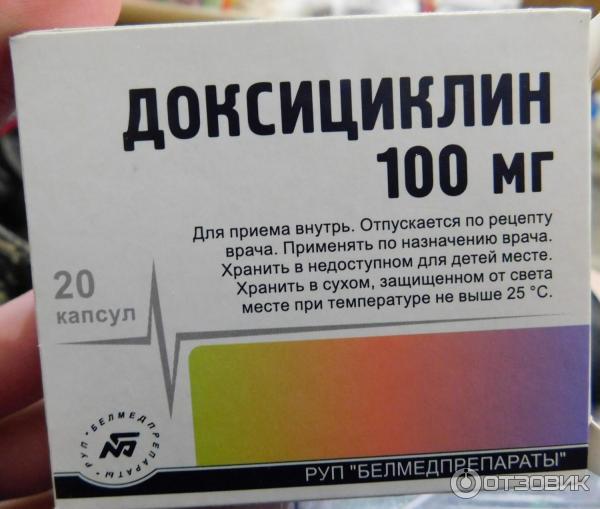 Лечение антибиотиками болезни лайма: схемы лечения