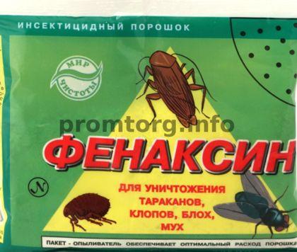 ❶ 7 лучших дустов порошков от клопов: хорошее средство от надоедливых насекомых, инструкция по безопасному применению