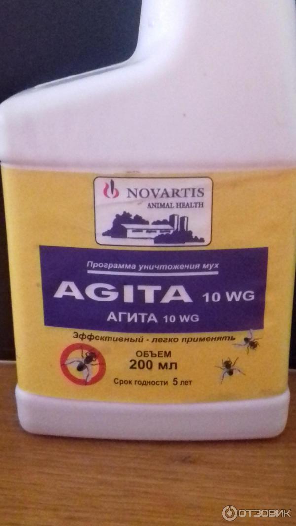 Агита от мух, инструкция по применению препарата, описание