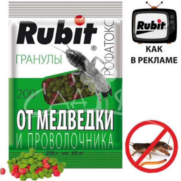 Рубит от медведки - инструкция по применению и отзывы