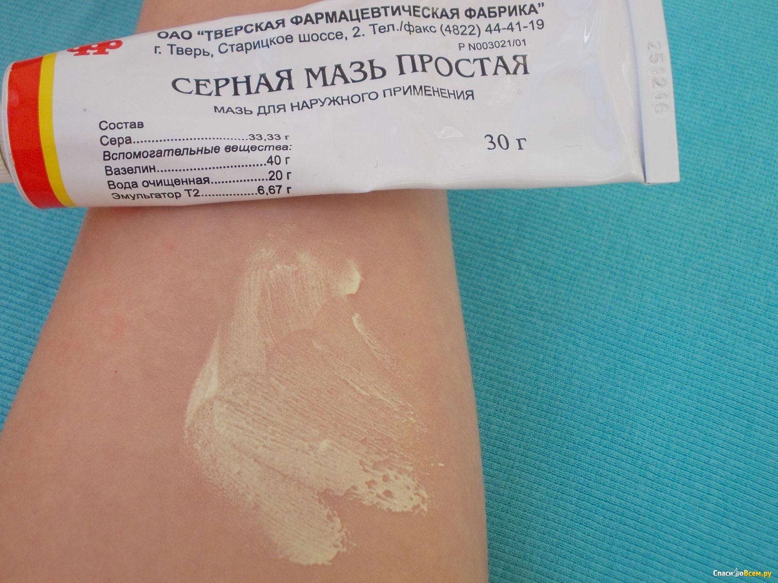 Особенности лечения демодекоза кожи медикаментозно и народными средствами
