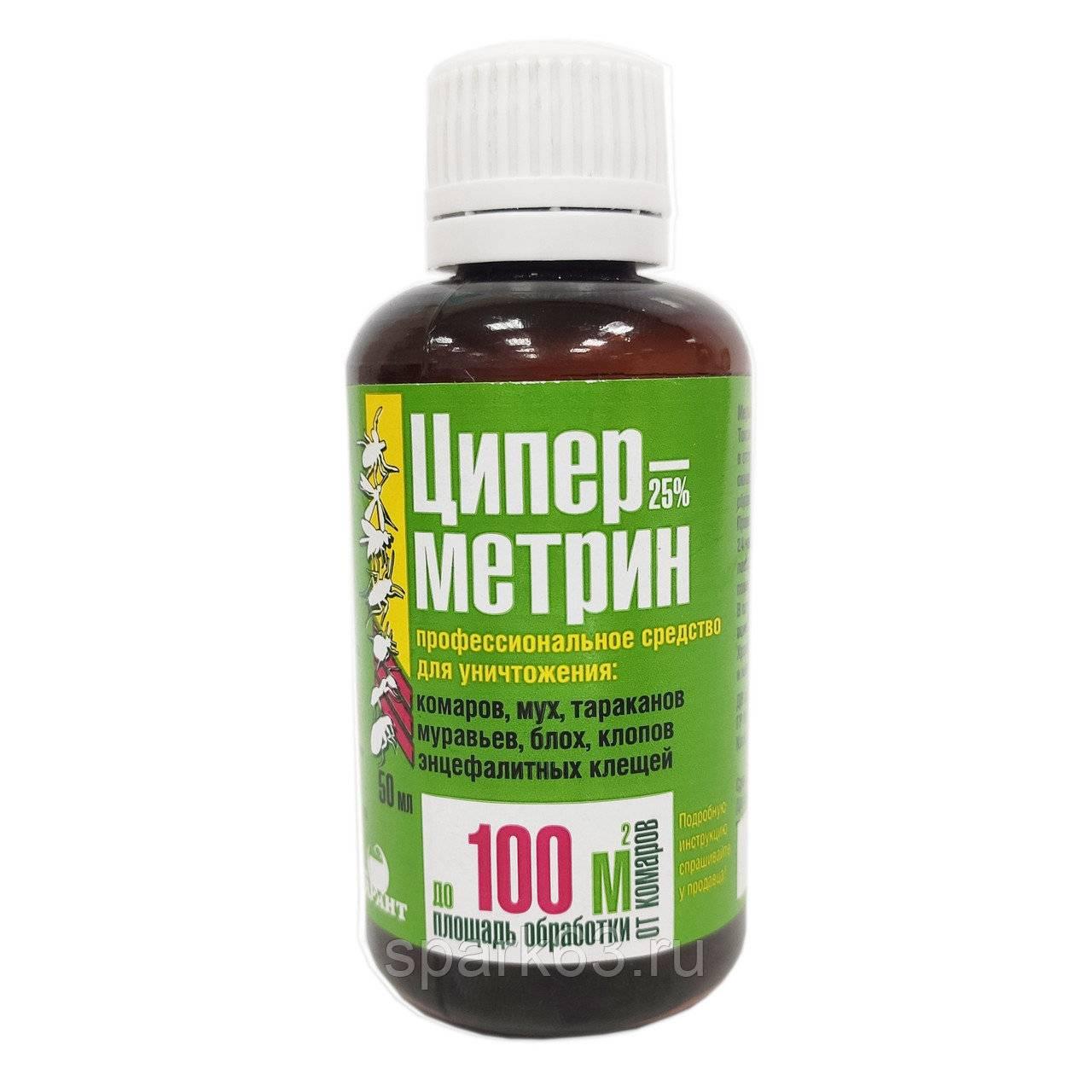 Циперметрин от комаров - инструкция по применению и отзывы
