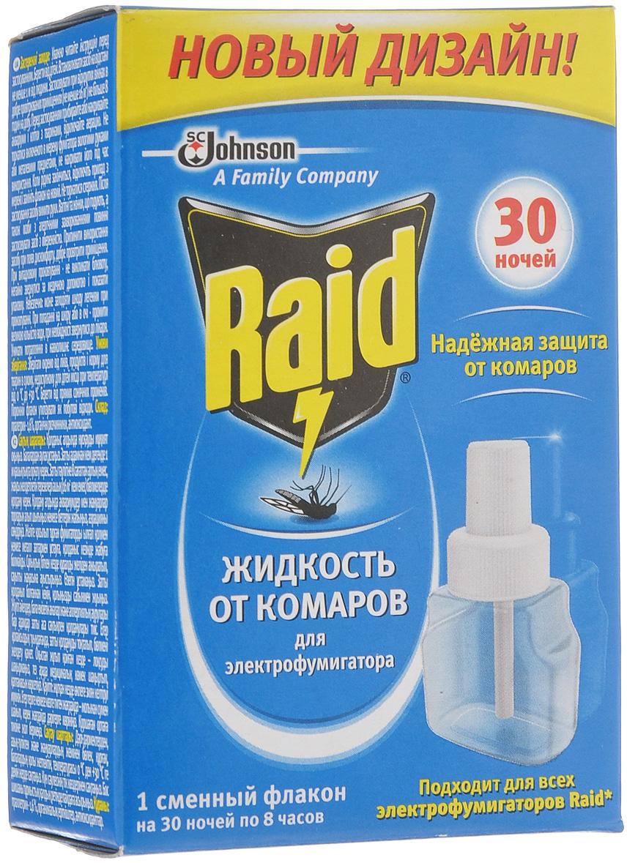 Лучшие фумигаторы от комаров – что выбрать и как пользоваться