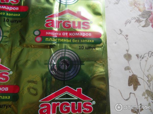 Защита от комаров— используем все известные средства