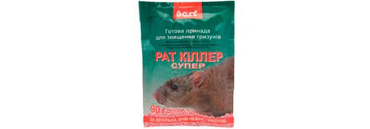 Какая отрава против крыс и мышей лучше и эффективнее