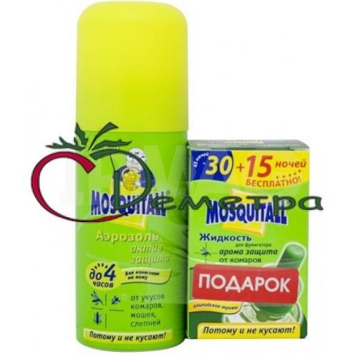 Как и чем в домашних условиях снять зуд от укусов комаров