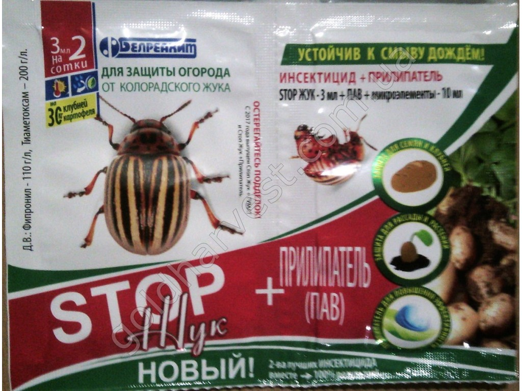 Топ-5 средств от колорадского жука. описание жизнедеятельности вредителя, классификация средств против него (фото & видео) +отзывы