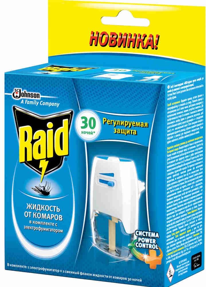 Средства рейд от комаров – отзывы и обзор