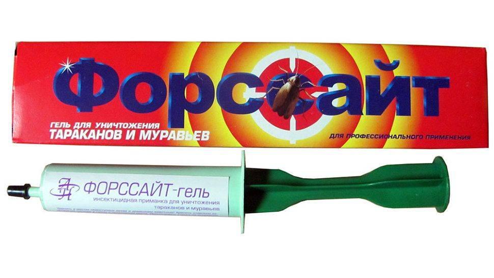 Форсайт от тараканов: ловушки клеевые, гель, жидкость русский фермер