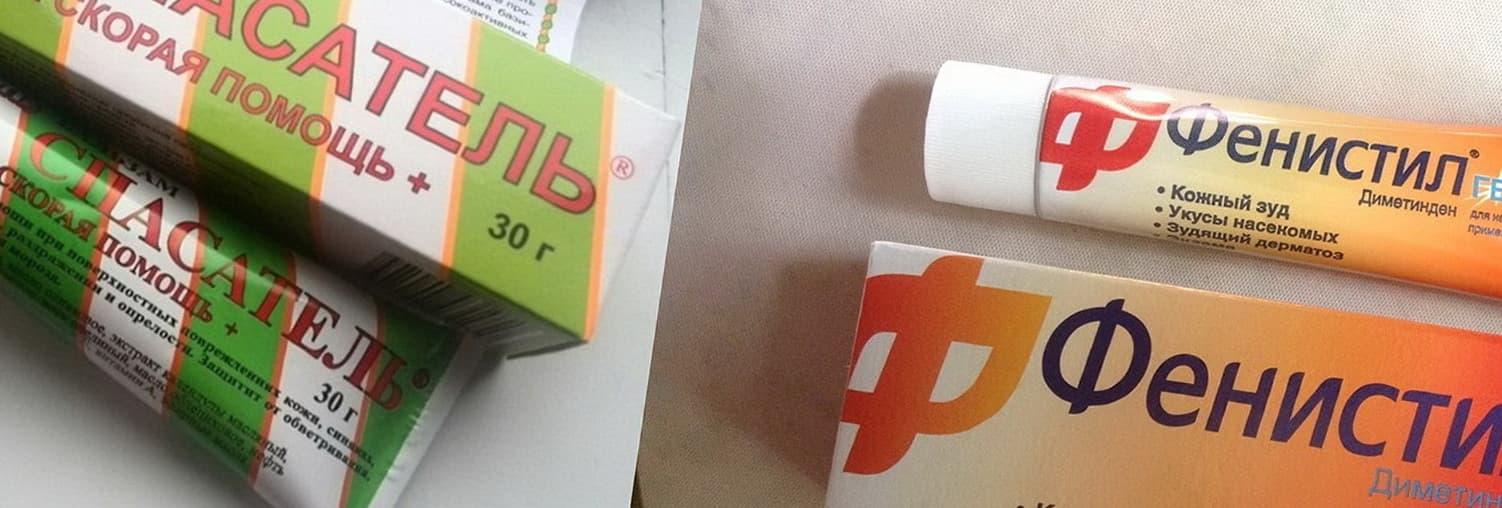 Мази и крема от укусов клопов