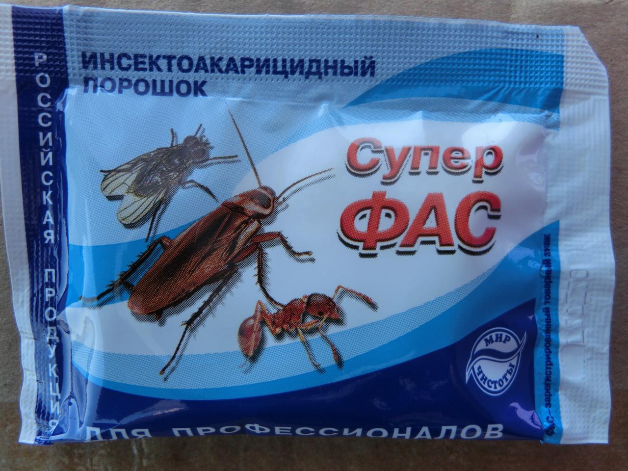 Супер фас от тараканов