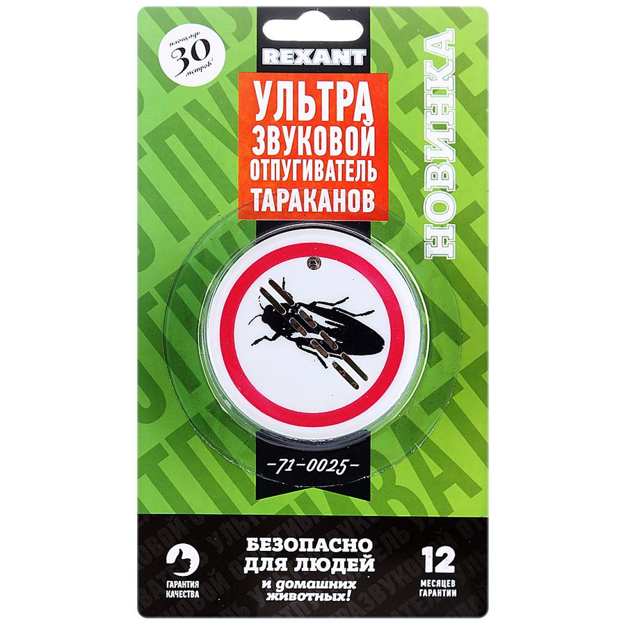 Отпугиватели тараканов - рейтинг 2020 года лучших ультразвуковых, электронных и электромагнитных моделей