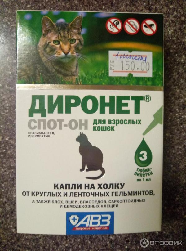 Капли на холку 4 с хвостиком для кошек от блох