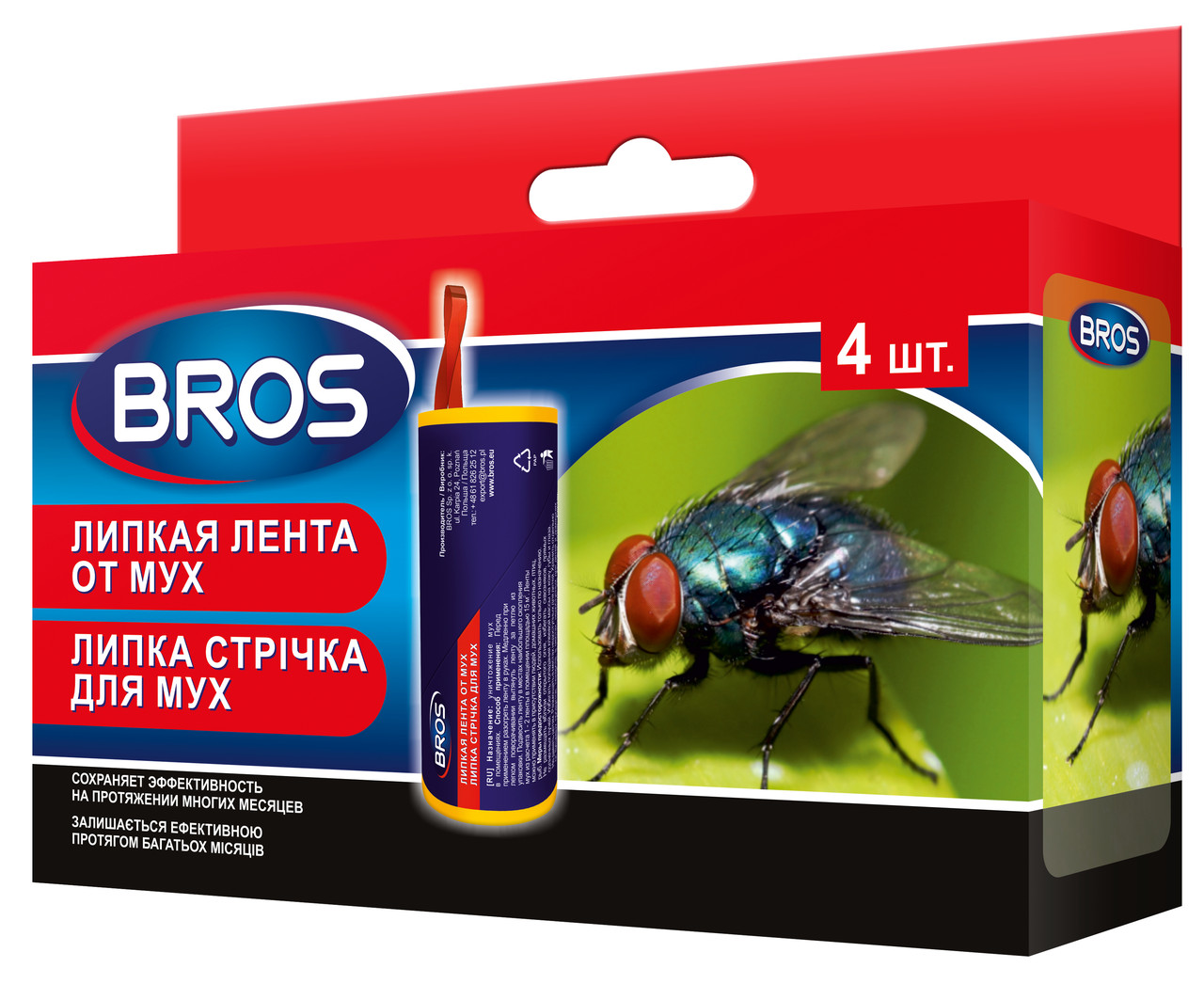 Липкая лента от мух - раптор, диптер, фумитокс и другие, цена и состав, как сделать своими руками?