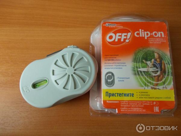 Купить раптор mobile, прибор на батарейках от комаров