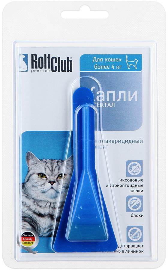 Уколы от блох для кошек: обзор препаратов, стоит ли делать инъекции от насекомых