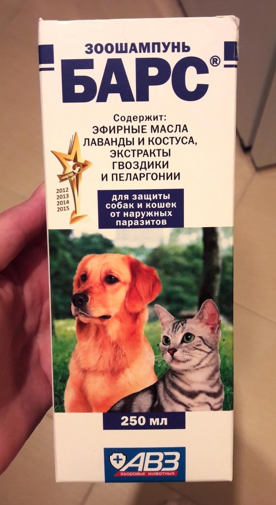 Барс (капли) для собак и кошек   отзывы о применении препаратов для животных от ветеринаров и заводчиков